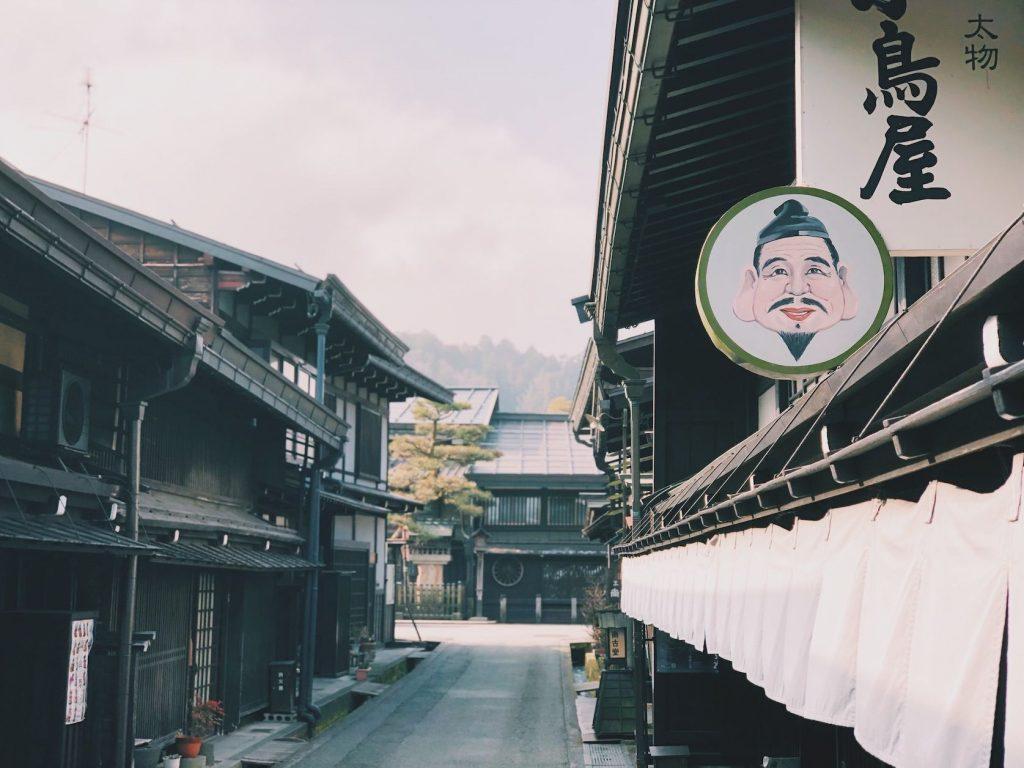 Ultieme reisroute Japan 3 weken Solon Travel